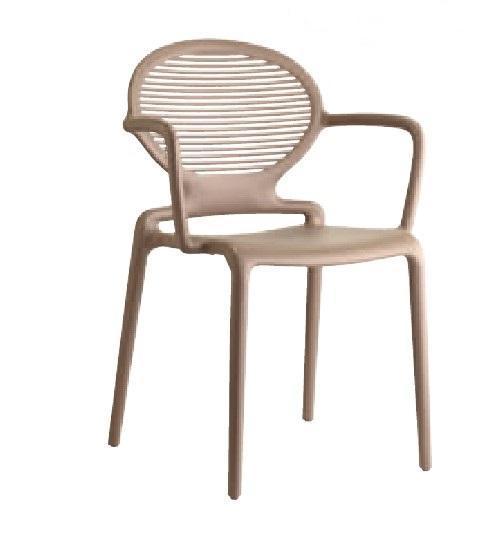 Кресло пластиковое Lavinia armchair