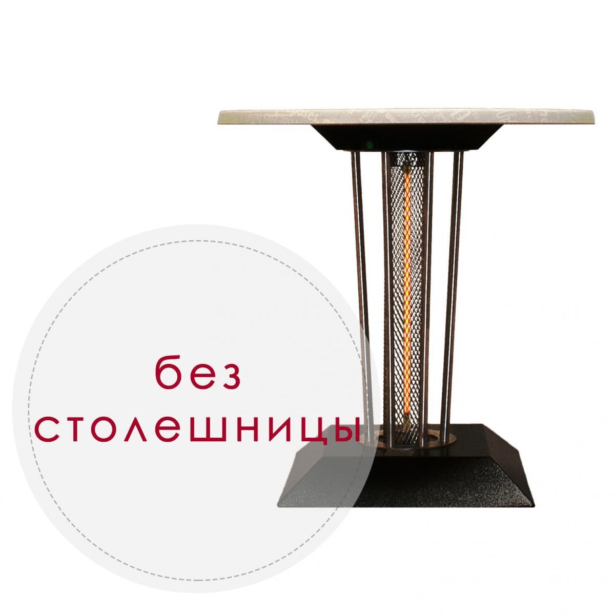 Подстолье-обогреватель Resto