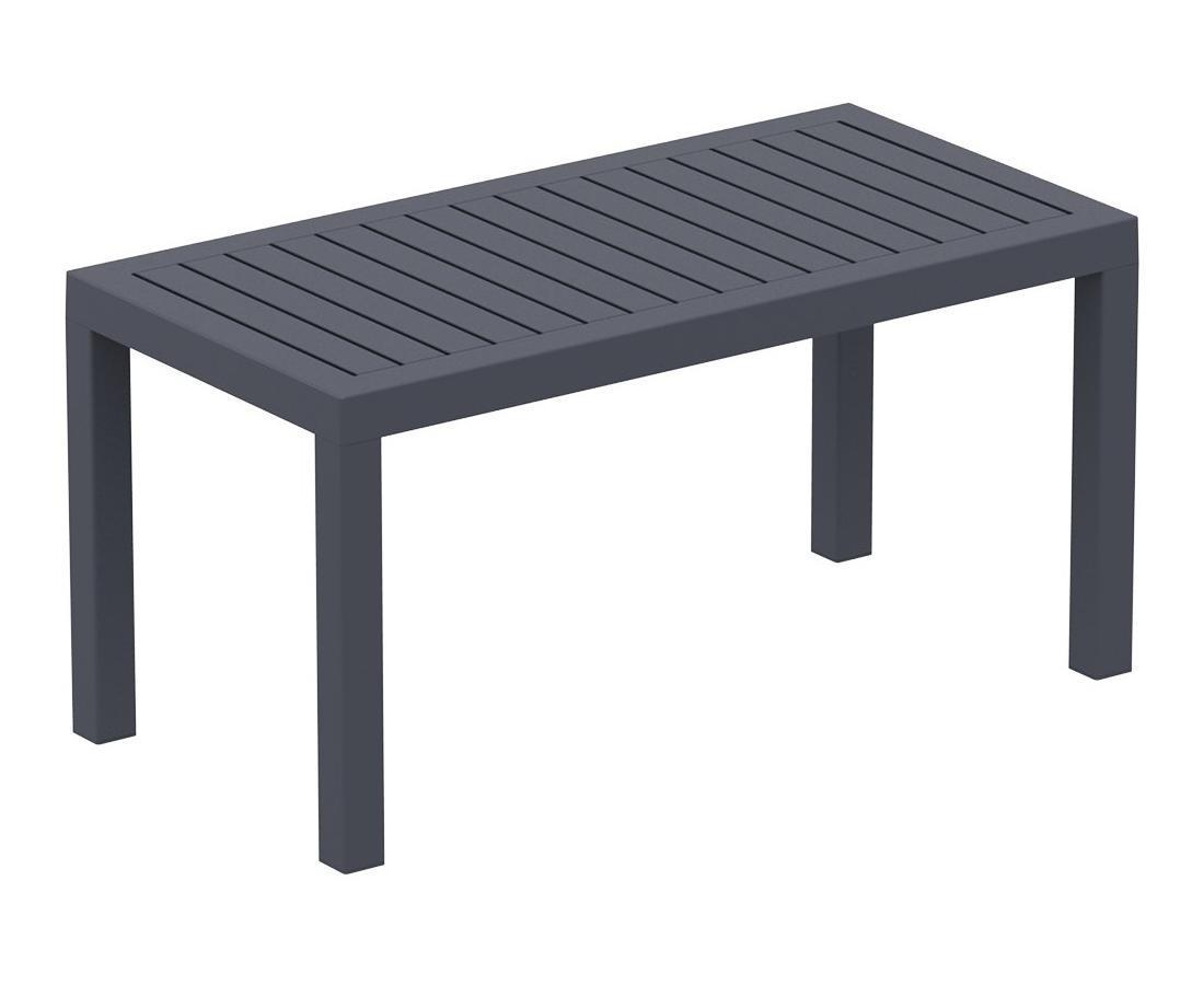 Столик пластиковый журнальный Ocean Table