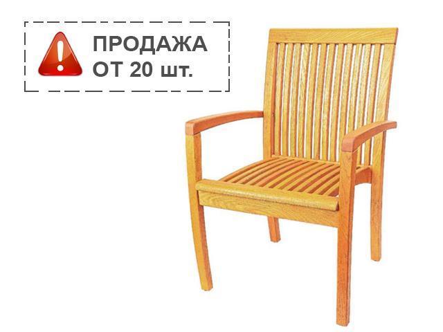 Кресло деревянное Verno
