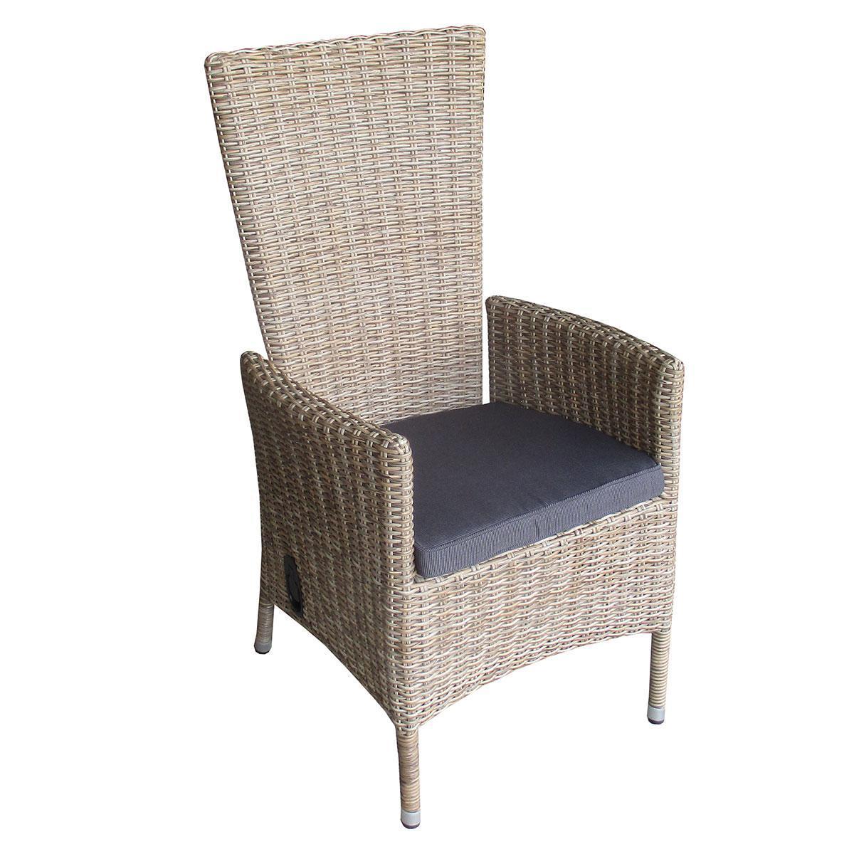 Кресло-реклайнер плетеное с подушкой Capri