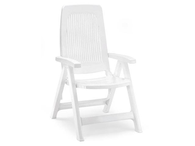 Кресло пластиковое складное Elegant Armchair