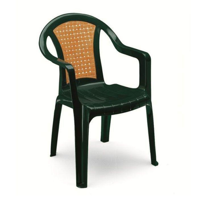 Кресло пластиковое Nausicaa monobloc