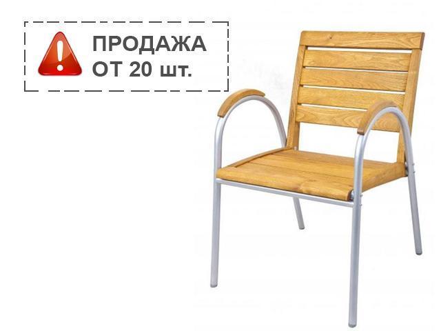 Кресло деревянное Solano