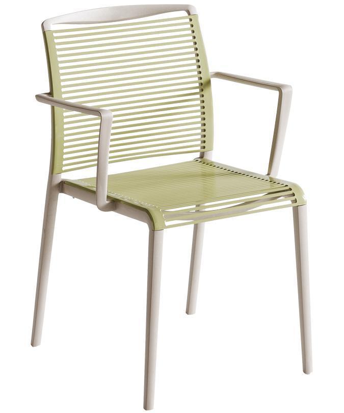 Кресло пластиковое Avenica