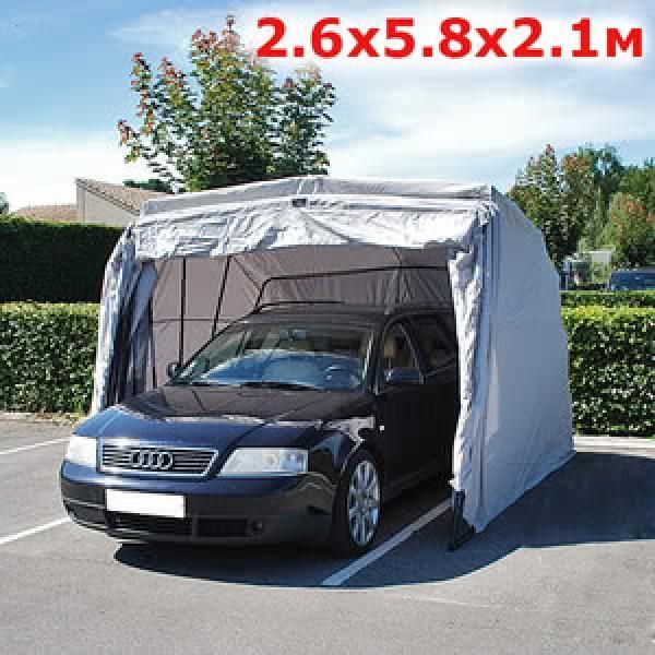 Раздвижной гараж Улитка 2.6x5.8x2.1M серый