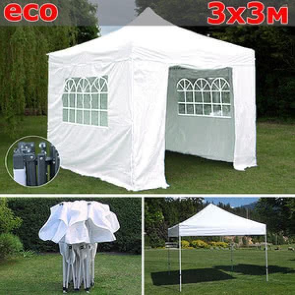 Быстросборный шатер со стенками 3х3м белый