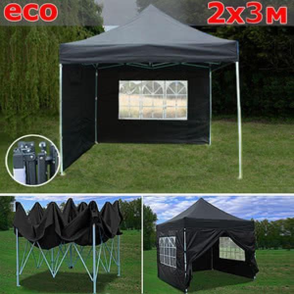 Быстросборный шатер со стенками 2х3м черный