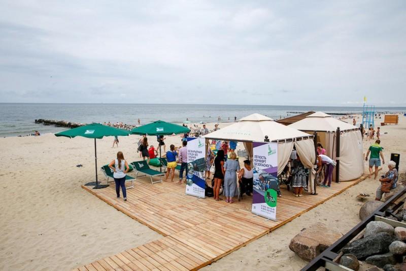 Пляж для инвалидов комплексно оборудованный на прием 10 инвалидов-колясочников