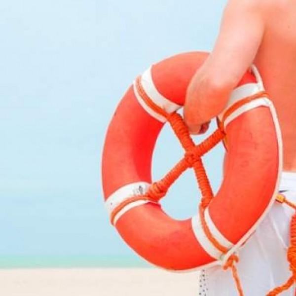 Спасательное оборудование на пляже