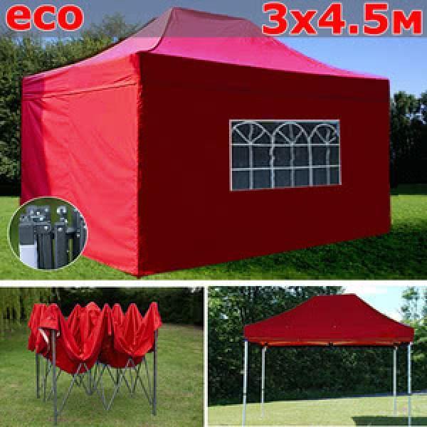 Быстросборный шатер со стенками 3х4,5 красный