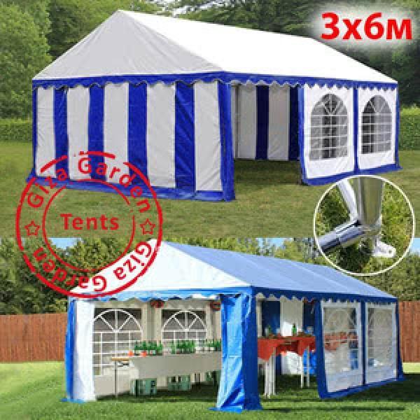 Шатер Giza Garden 3x6м сине-белый