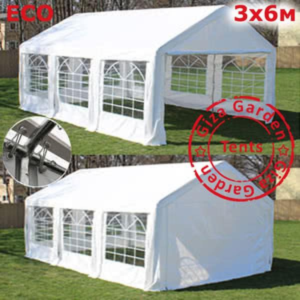 Шатер Giza Garden 3x6м белый
