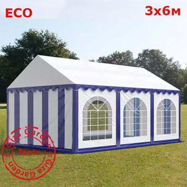 Шатер Giza Garden 3x6м бело- синий