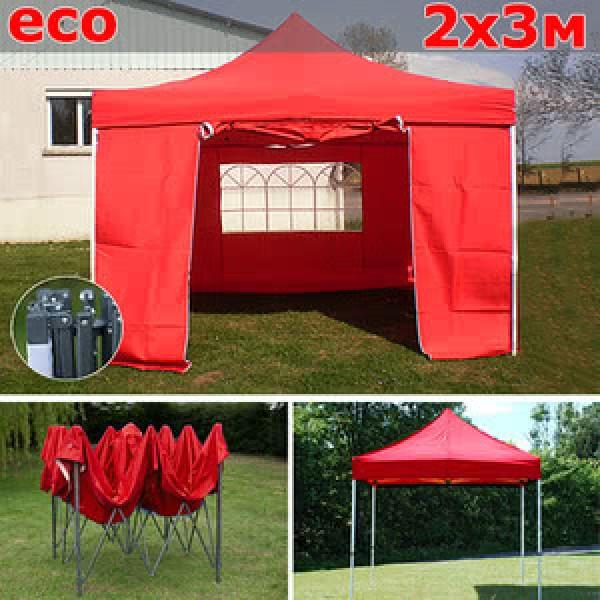 Быстросборный шатер со стенками 2х3м красный